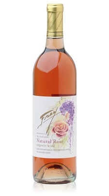 Organic Natural Rosé, NV Image